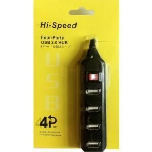 HUB USB 4 ports Hi Speed