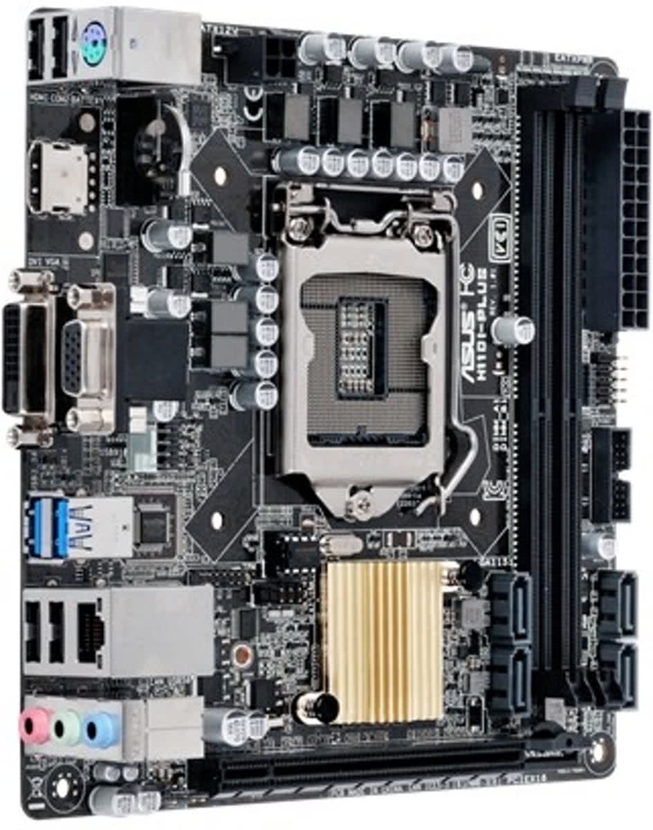 H110I-Plus Intel H110 LGA 1151 (Socket H4) Mini ITX moederbord