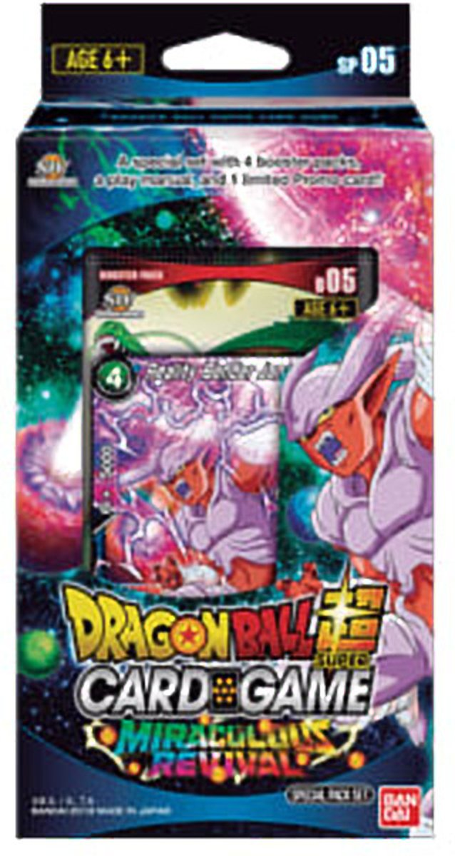 Dragon Ball Super TCG set 5 Miraculous Revival Special Pack