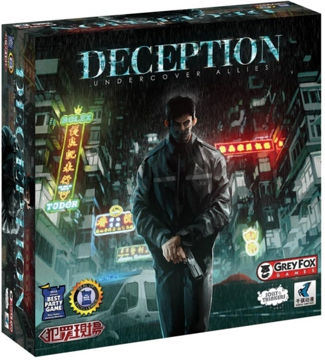 Deception Undercover Allies Expansion Kickstarter Edition