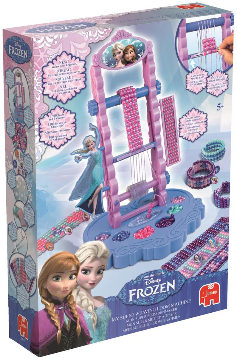 Frozen Weaving Machine