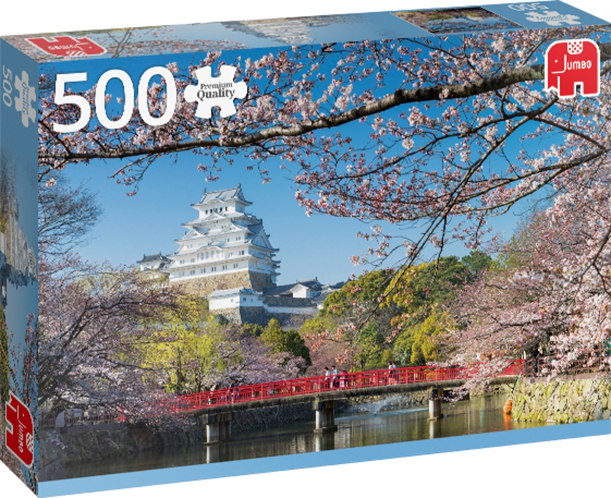 PC Hemeji Castle, Japan 500 pcs