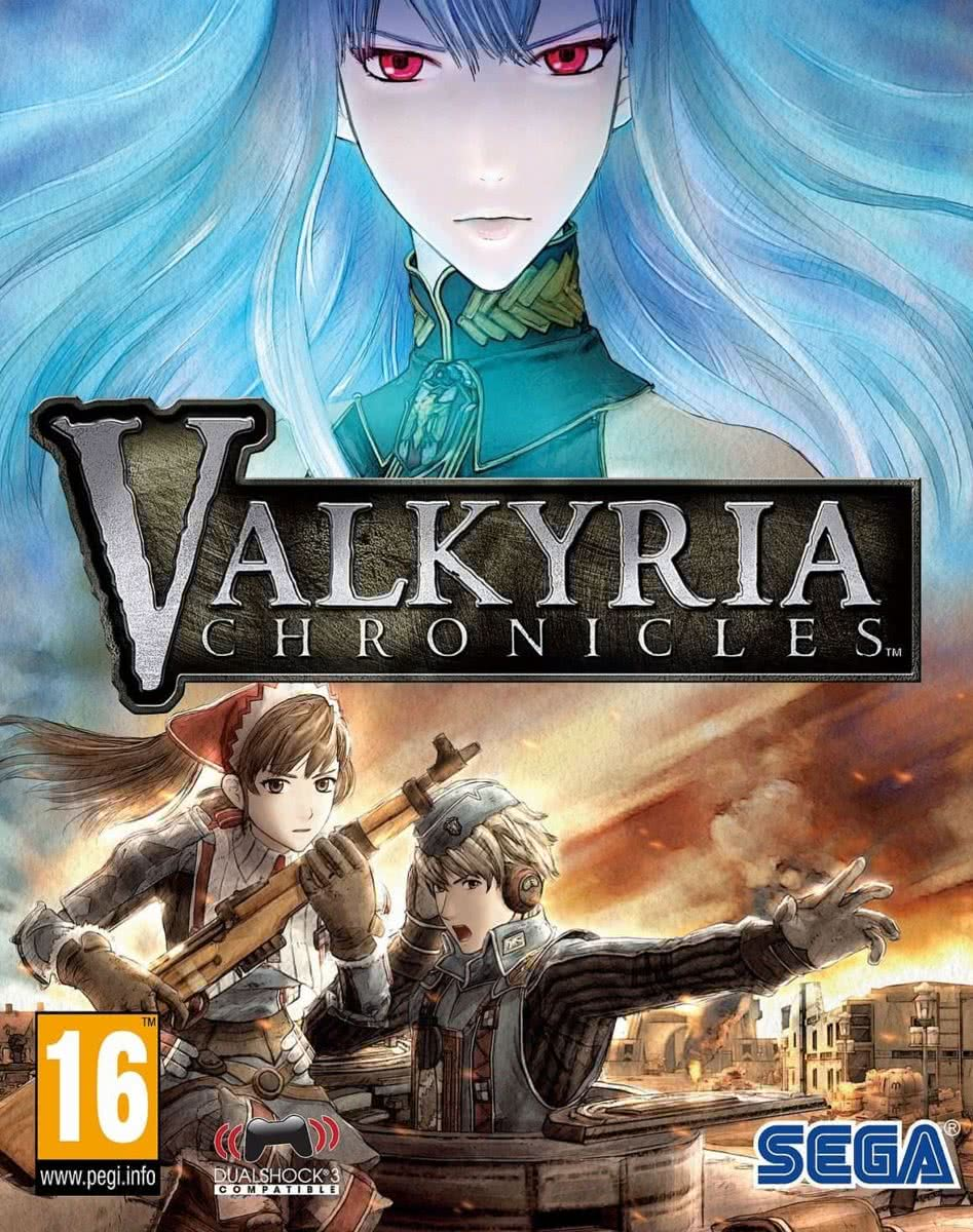 Valkyria Chronicles - Windows