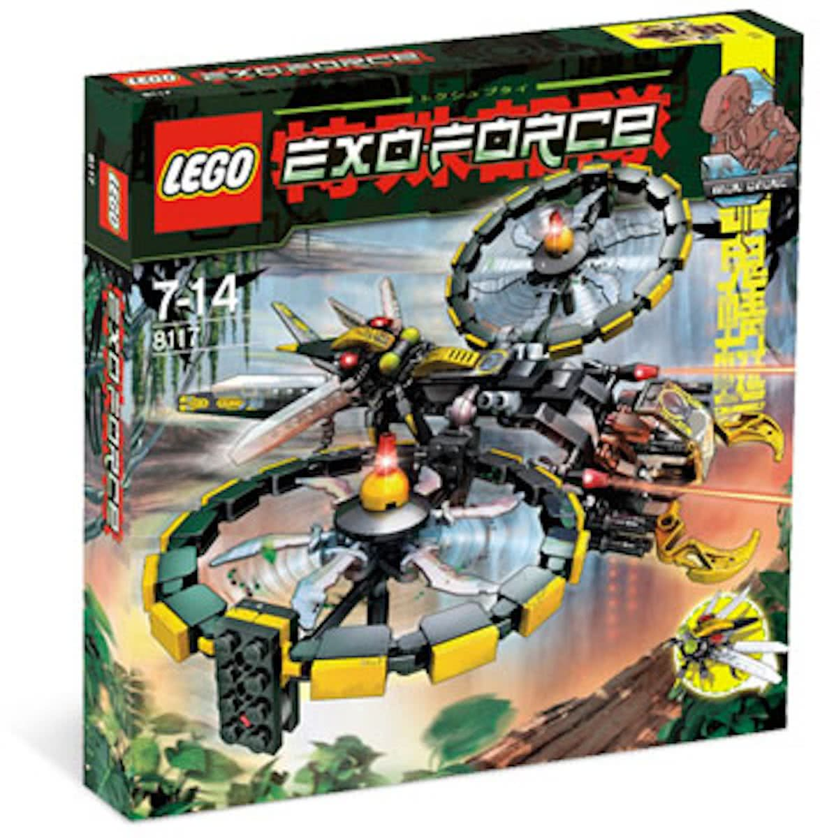 LEGO Exo-Force: Storm Lasher - 8117