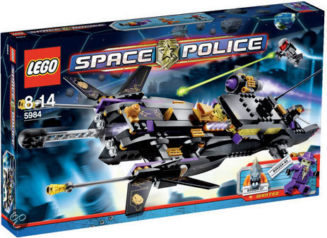 LEGO Space Police Lunar Limo - 5984