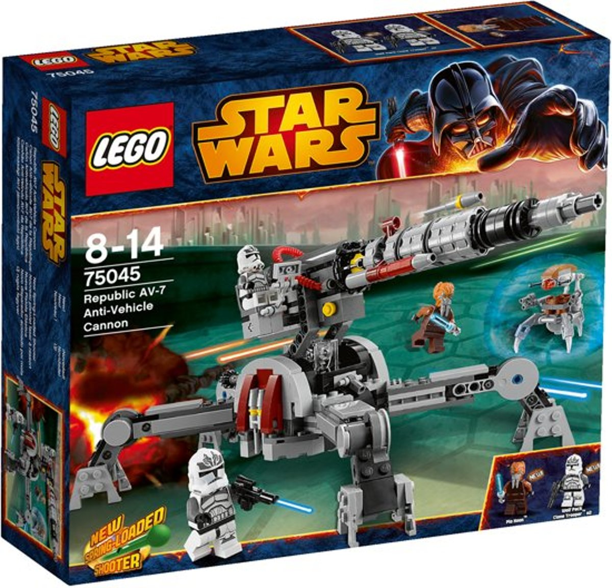 LEGO Star Wars Republic AV-7 Anti-Vehicle Cannon