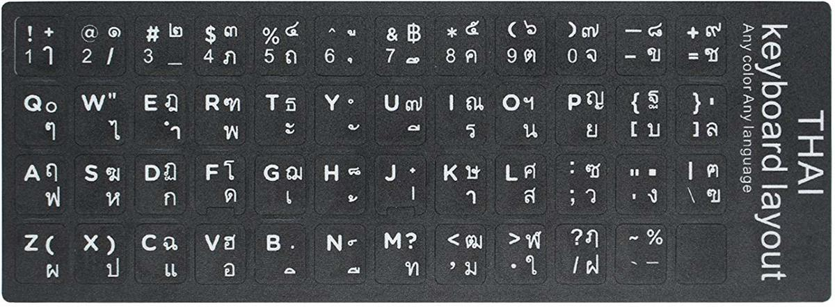 Thaise toetsenbord stickers - hoge kwaliteit - Thai keyboard stickers