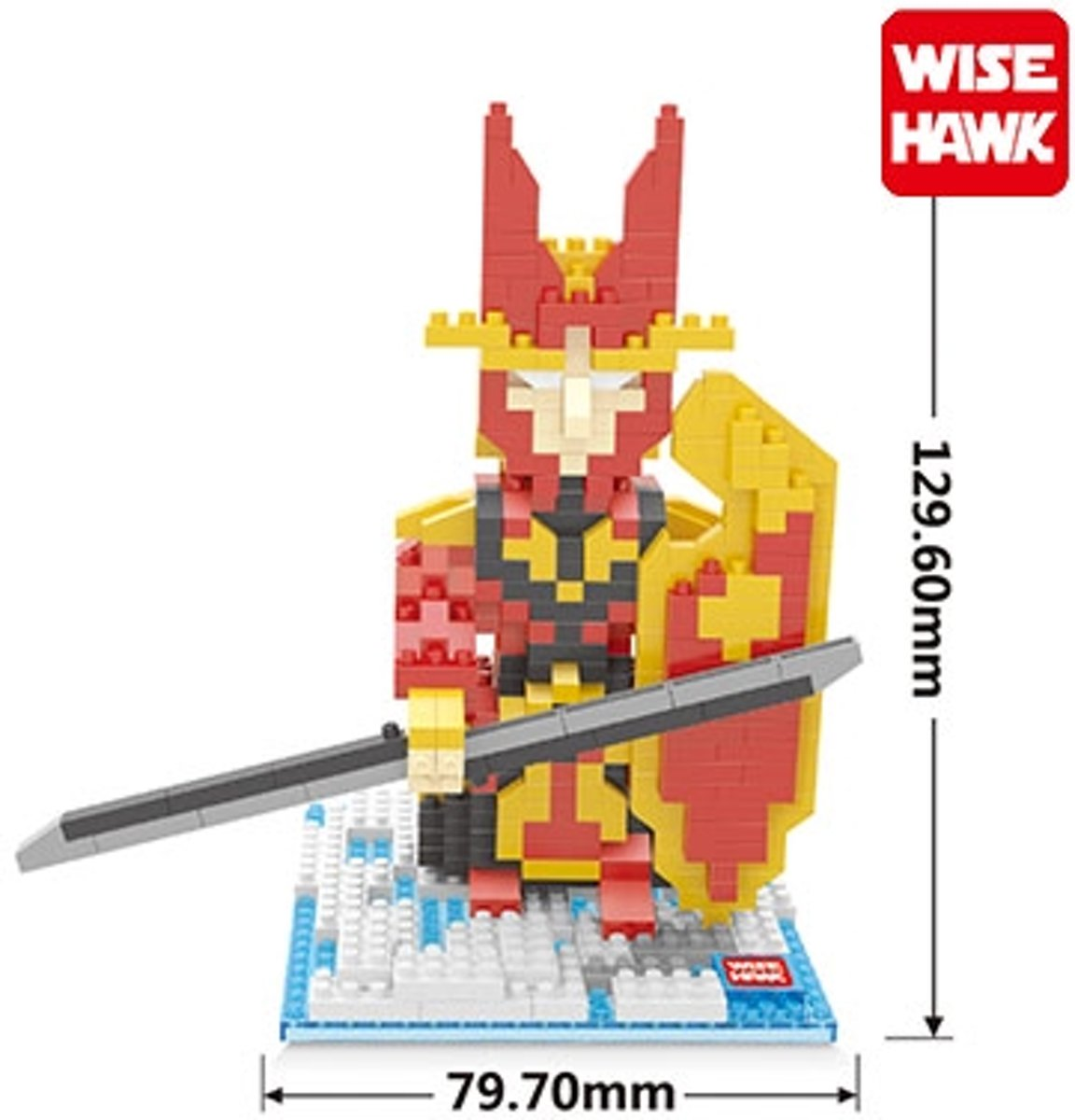 Warcraft Nano Block