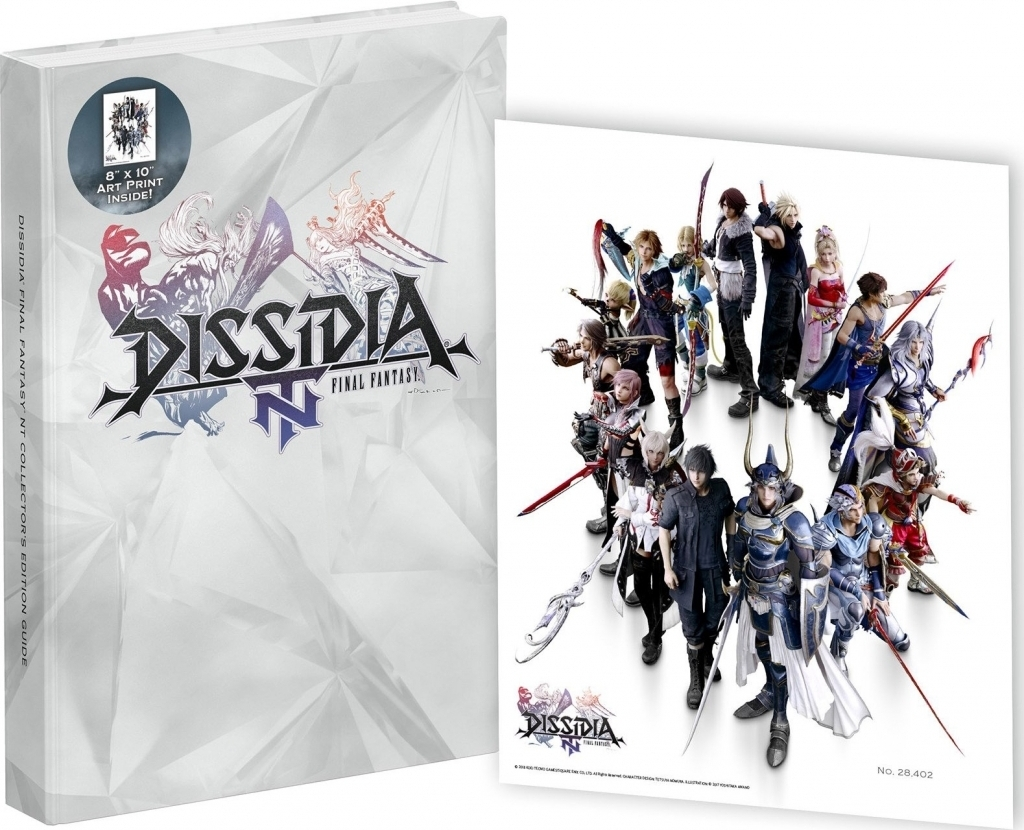 Dissidia Final Fantasy NT Collector\s Edition Guide