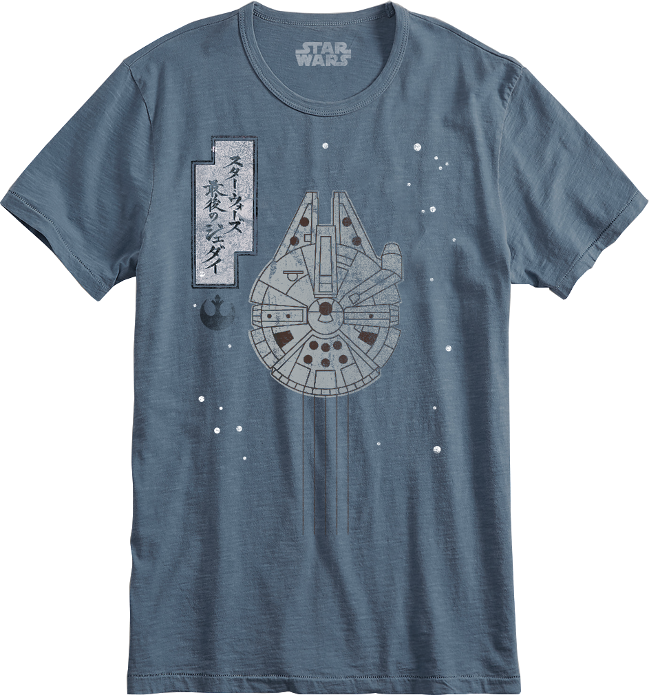 Star Wars - Millennium Flacon Japanese Block Print Men\s T-shirt