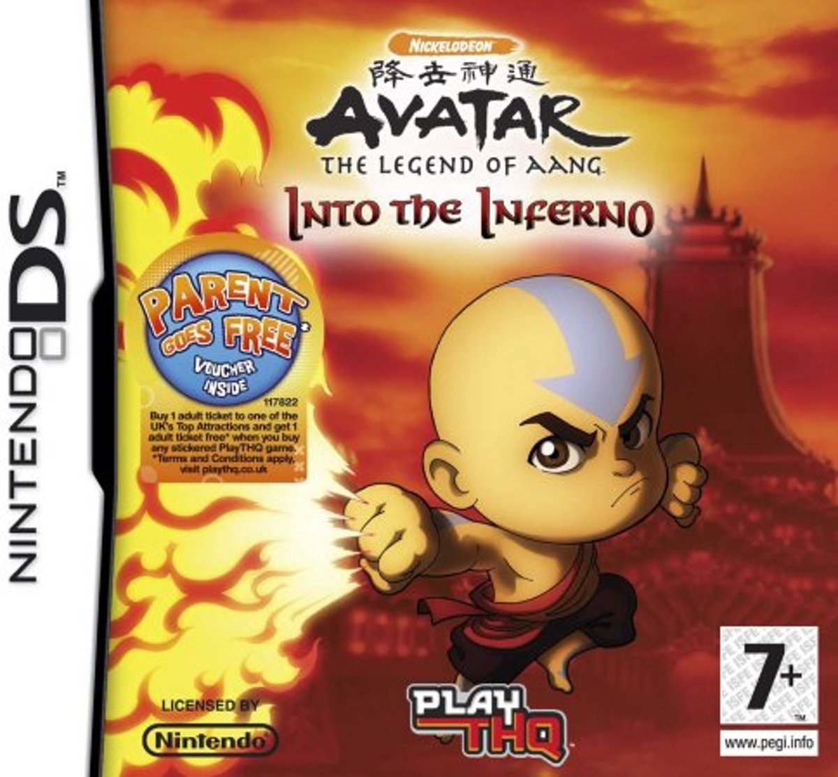 Avatar legend of Aang Into the Inferno /NDS