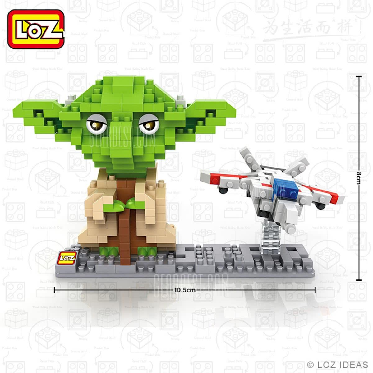 Yoda, Star Wars, LOZ Diamond BLocks