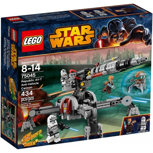 LEGO Star Wars Republic AV-7 Anti-Vehicle Cannon 75045