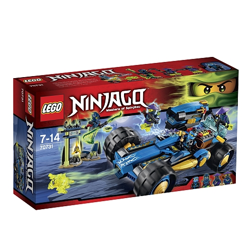 Lego Ninjago  jay walker one 70731